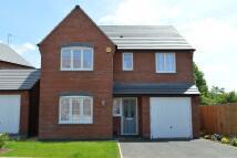 4 bedroom new house in Mill Lane, Wingerworth...