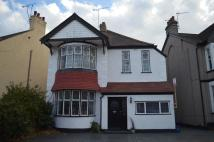Detached home in Elm Road, Leigh-On-Sea...