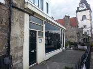 Office/Retail Premises 16 West Terrace Shop to rent