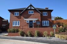 ASHBOURNE Detached property for sale