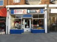 Shop in The Broadway, Beddington...