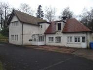 Balvonie Gatehouse Flat to rent