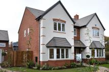 5 bedroom new home for sale in Dickens Heath Road...