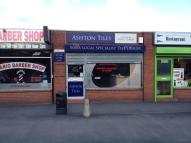 property to rent in a Wigan Road, Ashton-in-makerfield, Wigan, WN4