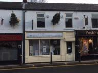 Shop to rent in 14 HIGH STREET, STANDISH...