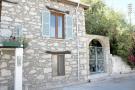 Village House for sale in Kyrenia/Girne, Ozankoy