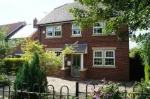GALLOWAY GREEN Detached property for sale
