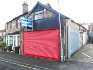 Westbury Lane Commercial Property to rent