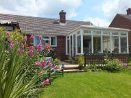 159 Gerrards Green Bungalow for sale