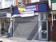 Shop to rent in High Road, Palmers Green
