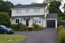 4 bedroom Detached house for sale in Station Road, Delamere...