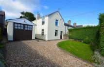 2 bed End of Terrace property for sale in Crown Cottages, Halkyn...
