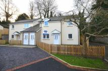 Flat for sale in Mill Street, Rhuthun...