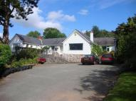 3 bedroom Detached Bungalow for sale in Llanbedr Dyffryn Clwyd...