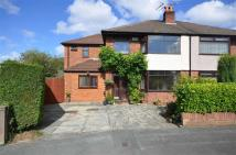 5 bedroom semi detached property for sale in Childer Gardens...