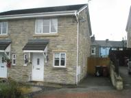 2 bed semi detached property to rent in Trillium Way...