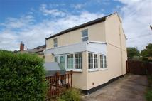 BILSON Detached house for sale