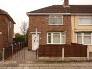 3 bedroom End of Terrace house to rent in Montrovia Crescent...