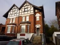 Flat to rent in Willow Grove...
