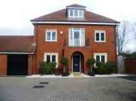 4 bedroom Detached house for sale in Acer Village, Whitchurch