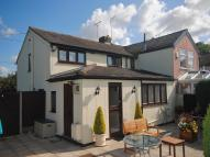4 bedroom semi detached home for sale in West Road...