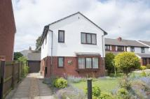 4 bed Detached property for sale in St Boniface Drive...