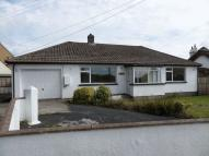 Monkleigh Detached Bungalow for sale