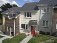 Honey Close Terraced house to rent