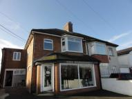 1 bed semi detached house in Coast View, Bude...