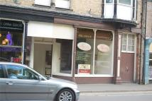 Commercial Property to rent in Newbegin, Hornsea...