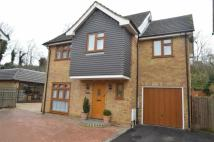 4 bed Detached home for sale in Carswell Close...