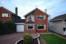 Detached Villa in Rowan Crescent, Ayr, KA7
