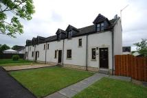 2 bedroom End of Terrace property for sale in Nursery Square...