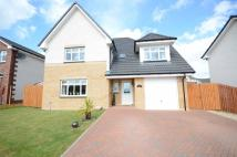 4 bed Detached Villa in Limekiln Wynd, Mossblown...