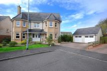 Detached Villa for sale in Doonvale Drive, Alloway...