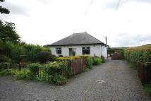 2 bed Cottage for sale in Glenview...