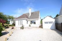 Detached home in Longbank Drive, Ayr, KA7