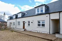 Country House for sale in Jura View, Gatehead Farm...