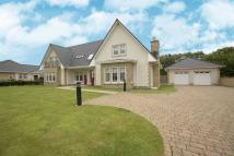 4 bed Detached home in Belleisle Drive, Ayr...