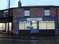 Commercial Property to rent in Market Street, Hindley...