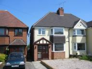 3 bed semi detached house to rent in Bromsgrove Road...