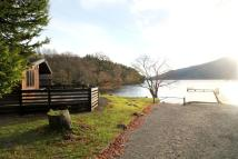 26 Rowardennan Lodges Lodge