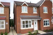 semi detached home in Rhodfa Fflint...