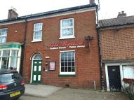 2 bed Flat in High Street, Coltishall...