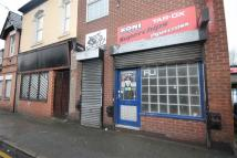 property to rent in Higher Road, Urmston
