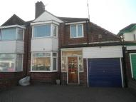 semi detached house for sale in Walsall Road, Perry Barr...