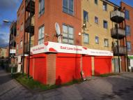 Commercial Property to rent in Hirst Crescent, WEMBLEY...