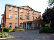 Apartment in Dennis Hall, Amblecote