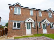3 bed semi detached property in Oak Park Road, Wordsley