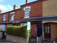 Katherine Road Terraced house to rent